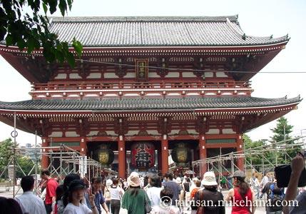 法事で東京へ行った折観光した・・・