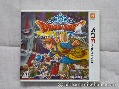 Dragon Quest VIIIが届いた・・・