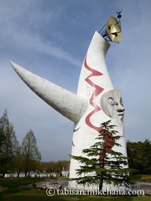 岡本太郎制作の太陽の塔...