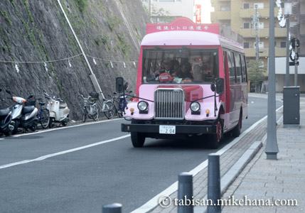 昔懐かしいボンネットバス・・・ チョット離れているからと敬遠したホテルの送迎バスのよう・・・